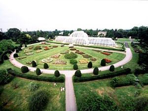 Botanic Garden Car Park B